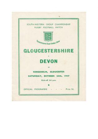 1957 - 58